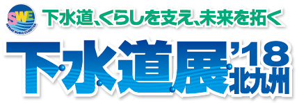 logo_sweb